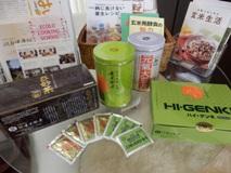 食物繊維たっぷり、活性酸素消去力が高く、消化吸収のいい酵素がたっぷり。吉岡さんは日本人の食卓を見直すことと同時に、玄米酵素を日々の生活に取り入れることを勧めている