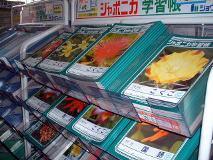 ご存知、小学生の必需品「ジャポニカ学習帳」。量販店より種類豊富