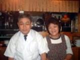 店主 阿部三千男さん、京子さん