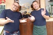 店主 為房義隆さん(左)・奥富篤さん(右)さん
