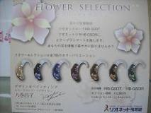 エアーブラシアートデザイナー、八巻昌子さんが手がけた「フラワーセレクション」。八巻さんは野呂さんの友人でもある