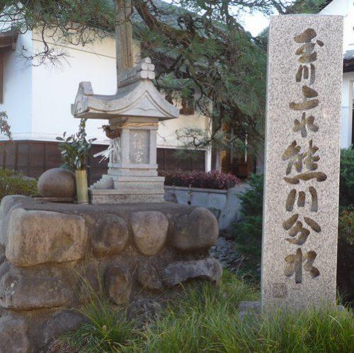 敷地内をせせらぎが流れる。明治19年から23年にかけて、玉川上水を生活用水として引き込んだ「熊川分水」