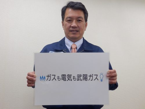 店主 営業部部長 渡辺豊さん