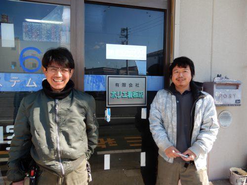 店主 堀江浩一(左)さん 堀江祐樹(右)さん